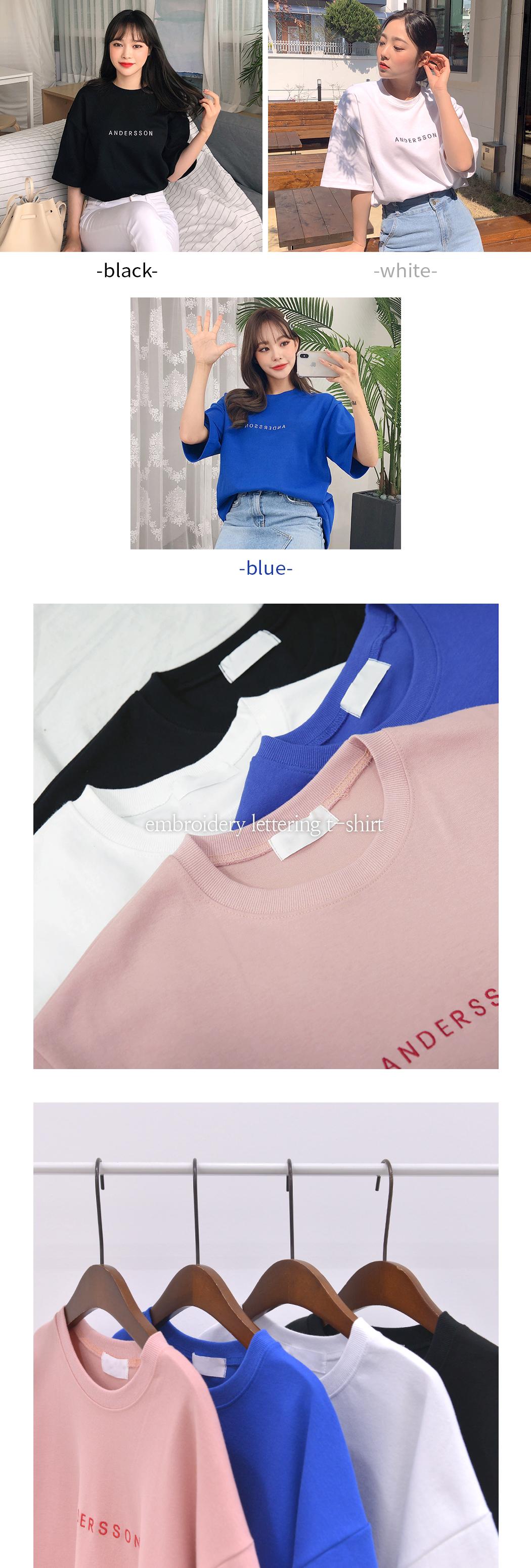 レタリング刺繍Tシャツ