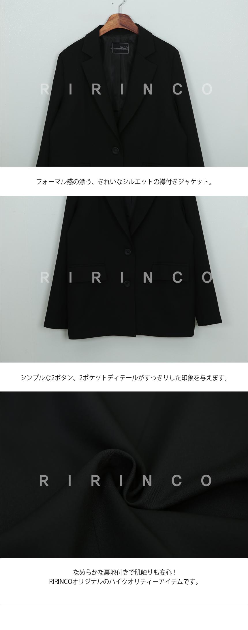 RIRINCO クラシックジャケット