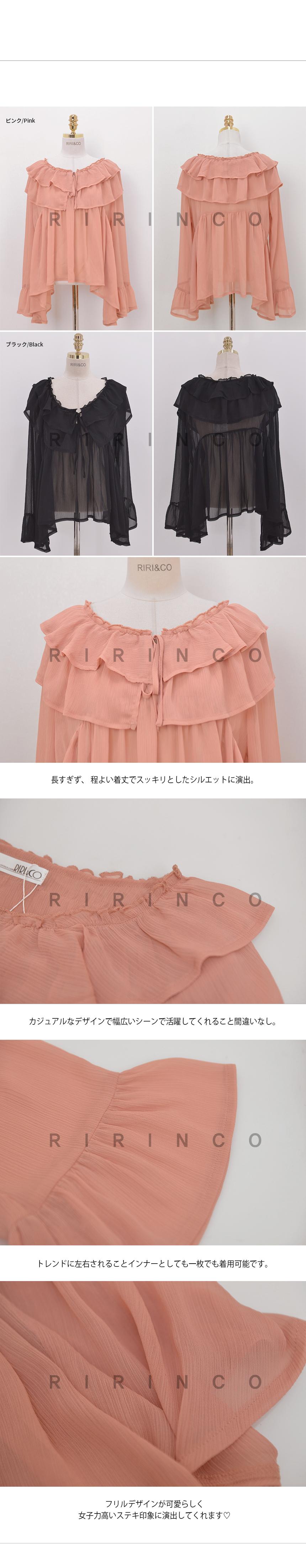 RIRINCO 丸襟 フリルリボンブラウス