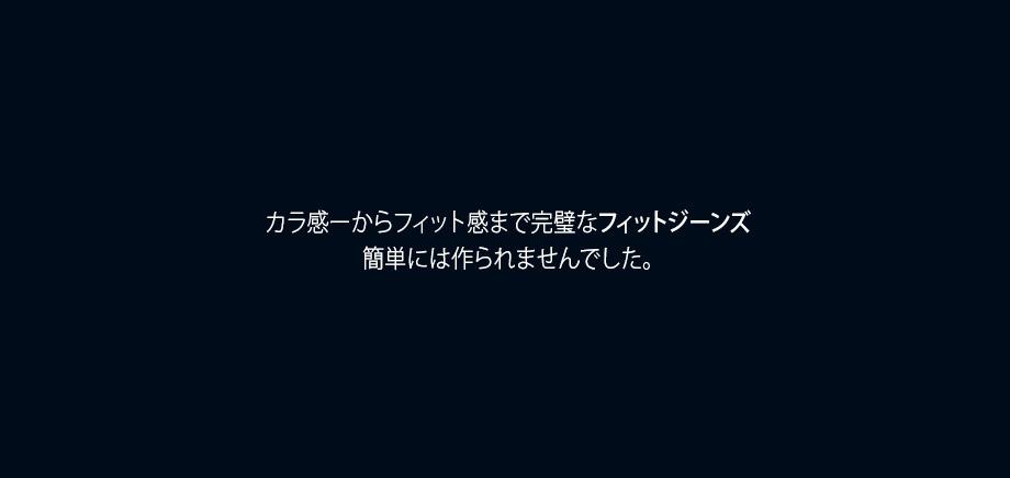 itstoday 裏ゴム カットオフ デニムパンツ