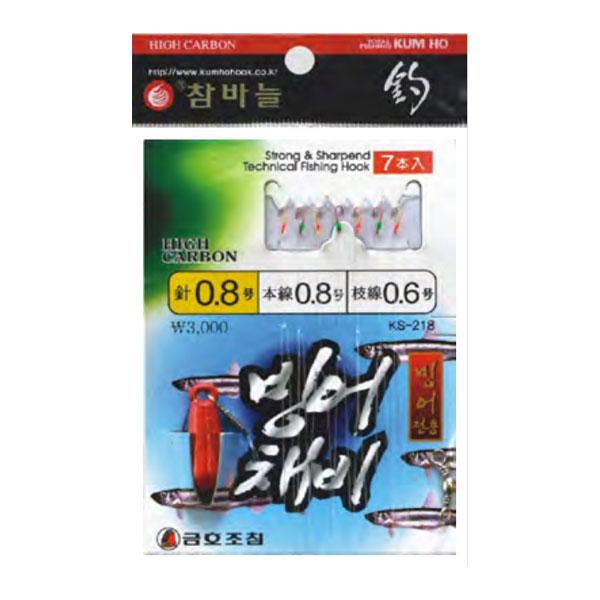 금호조침/ 참바늘하이카본빙어채비 0.8호(바늘7개)