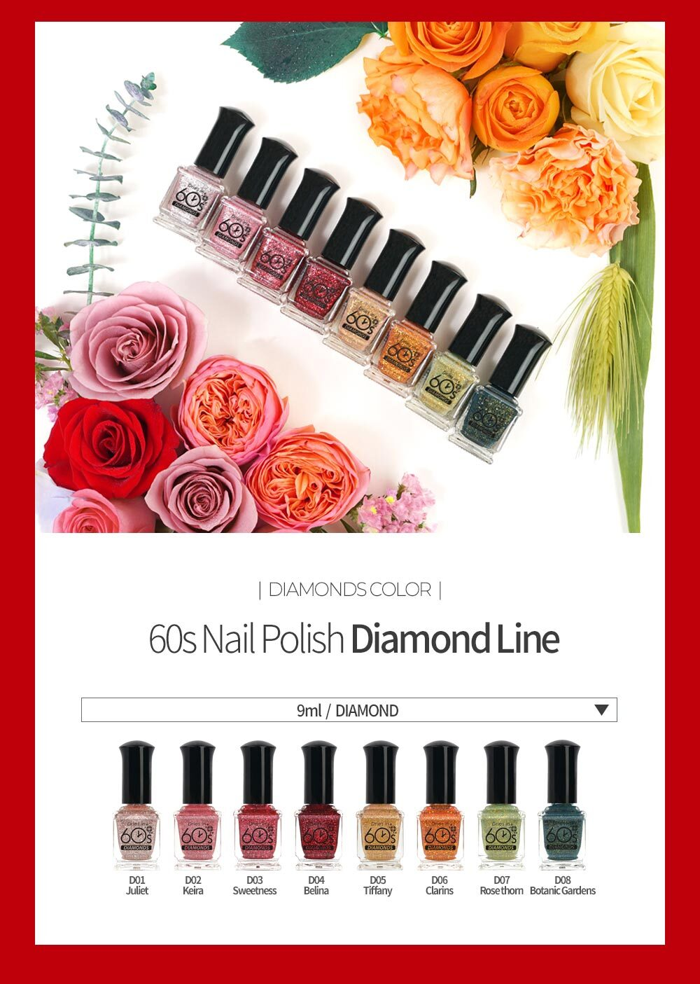 60 Seconds Nail Polish - Diamond Pearl Nail Polish Colors