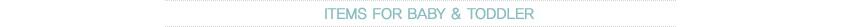 클라라여아티 T158 - 베이비맥스, 27,300원, 상의/아우터, 티셔츠
