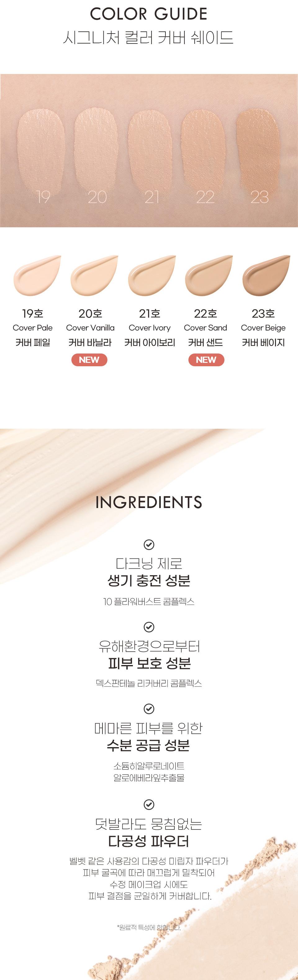 자빈드서울(JAVIN DE SEOUL) 윙크 파운데이션 팩트 레더 케이스 ver. 15g
