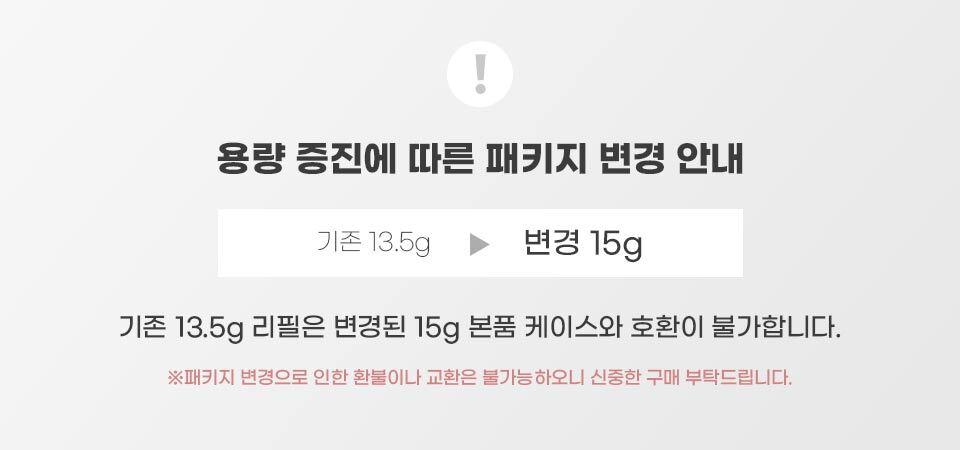 자빈드서울(JAVIN DE SEOUL) 블룸 파운데이션 팩트 15g