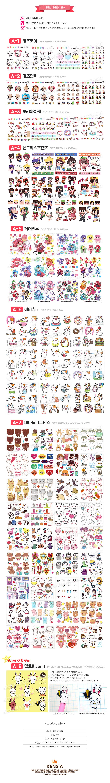printing_sticker.jpg