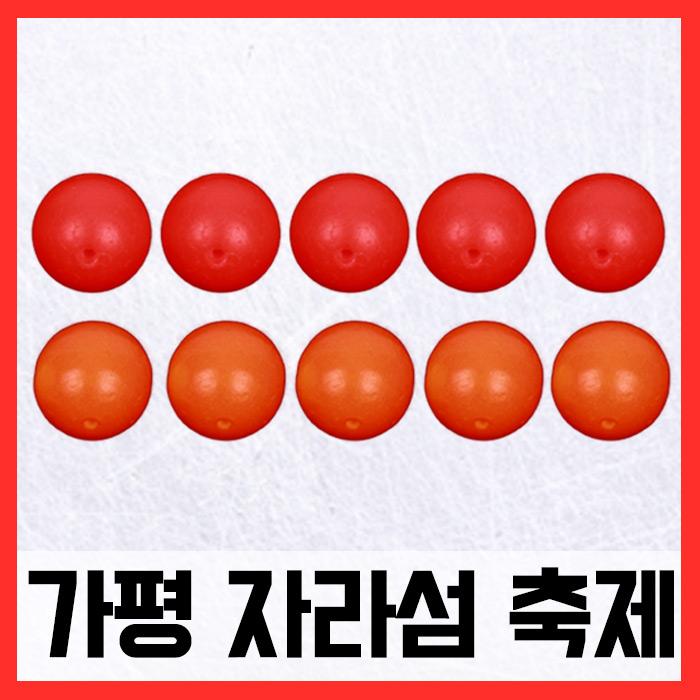 가평송어축제/ 송어찌 (5개입)
