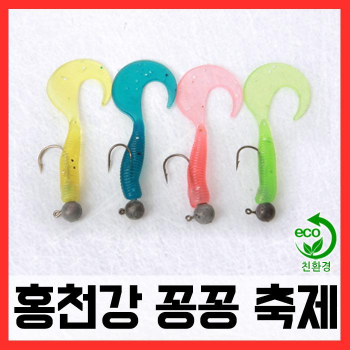 홍천송어축제/ 친환경웜지그헤드세트 (4개입)
