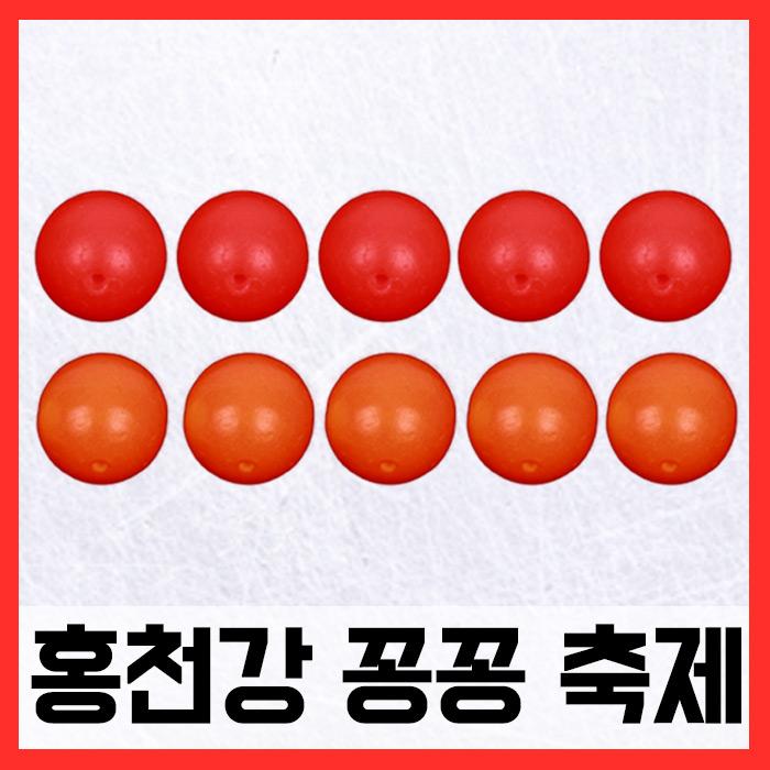 홍천송어축제/ 송어찌 (5개입)