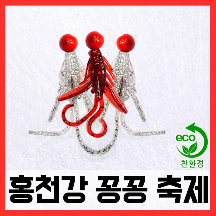 홍천송어축제/ 호그웜지그헤드세트 (3개입)