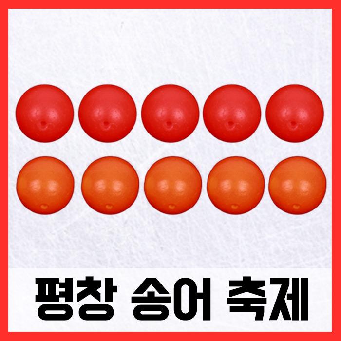 평창송어축제/ 송어찌 (5개입)