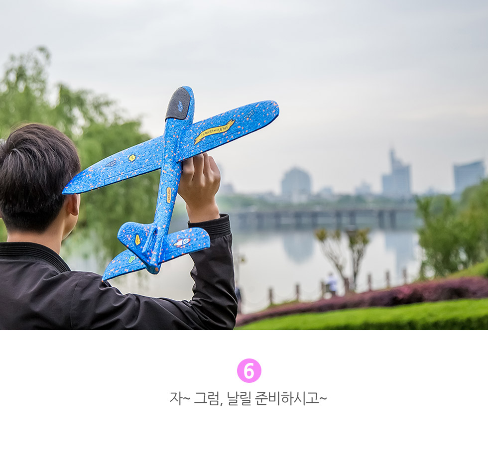 핸드 글라이더 - I can FLY with JESUS 날릴 준비!