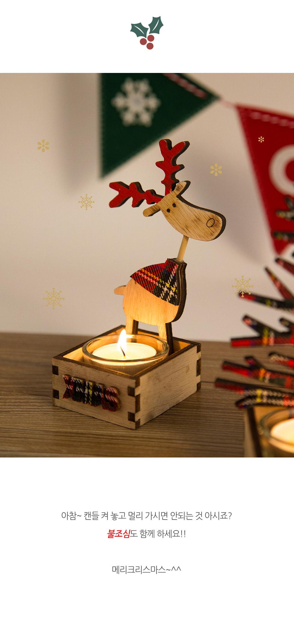 메리크리스마스 우드 캔들홀더 - 성탄의 기쁨을 함께 나눠요! 메리크리스마스