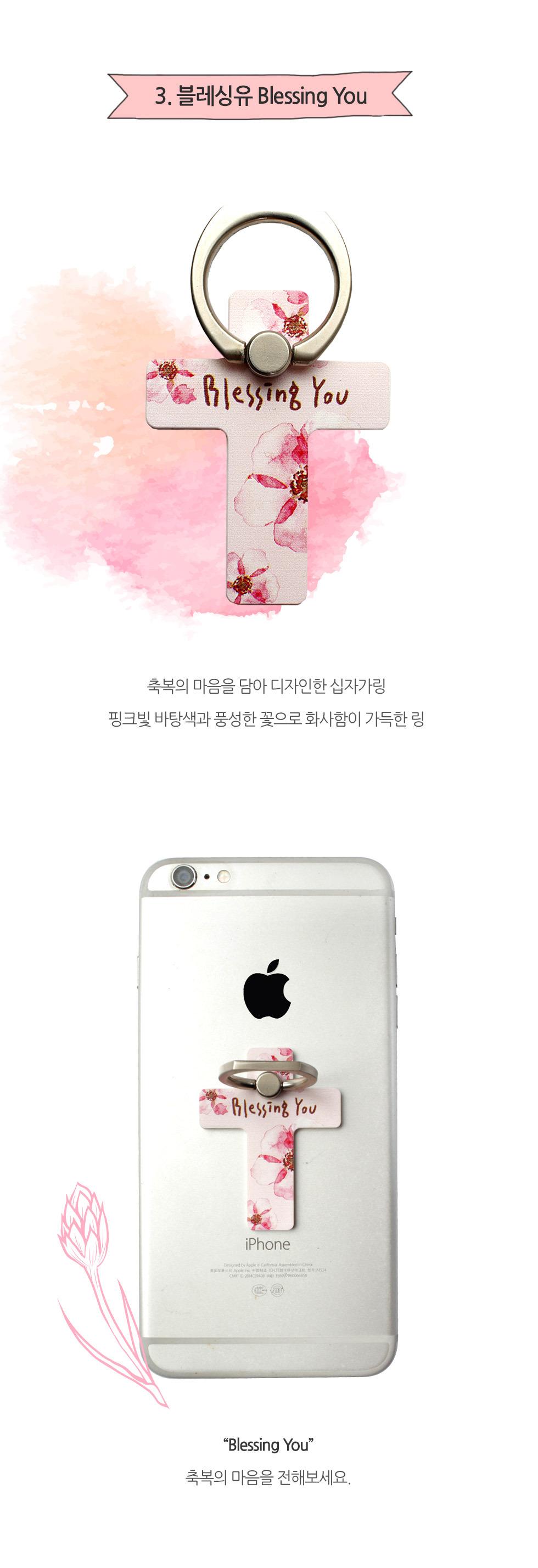 스마트폰 거치대 십자가링 2탄 제품보기3