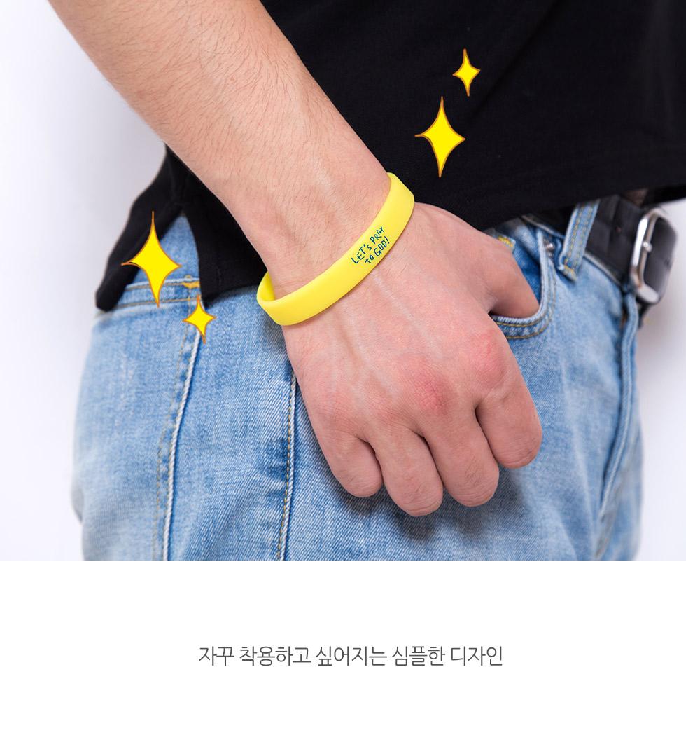 블레싱 실리콘 팔찌 2탄 자꾸 착용하고 싶어지는 심플한 디자인