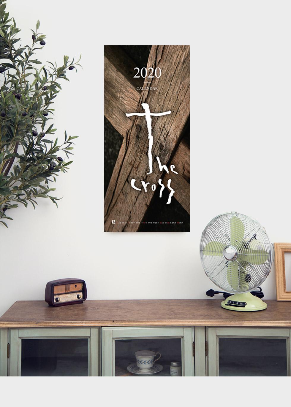 2020년 벽걸이달력 십자가 - 연출컷