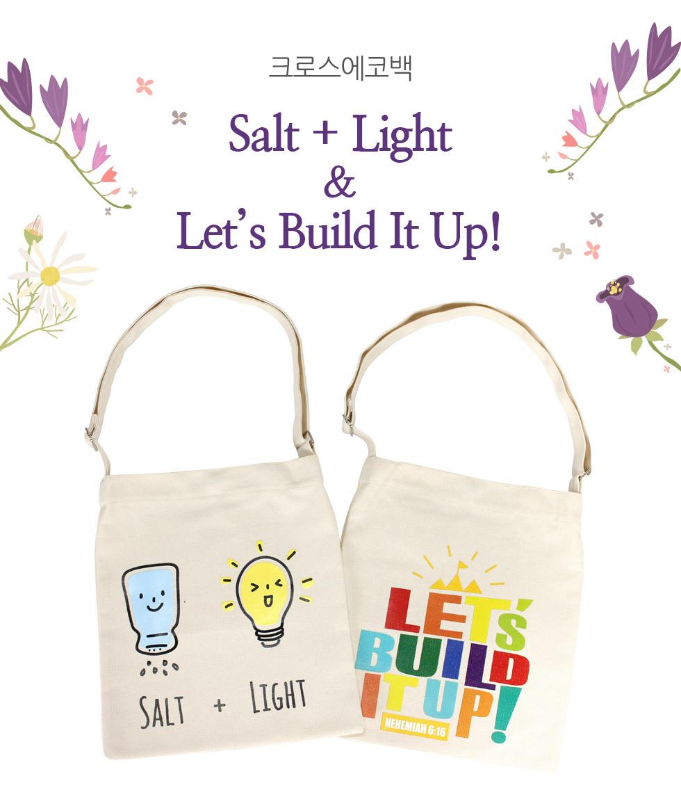 캔버스 크로스백 Salt+Light, Let's Build It Up (쏠트, 빌드) 크로스 에코백 교회가방 교회학교 단체가방 보조가방 타이틀이미지
