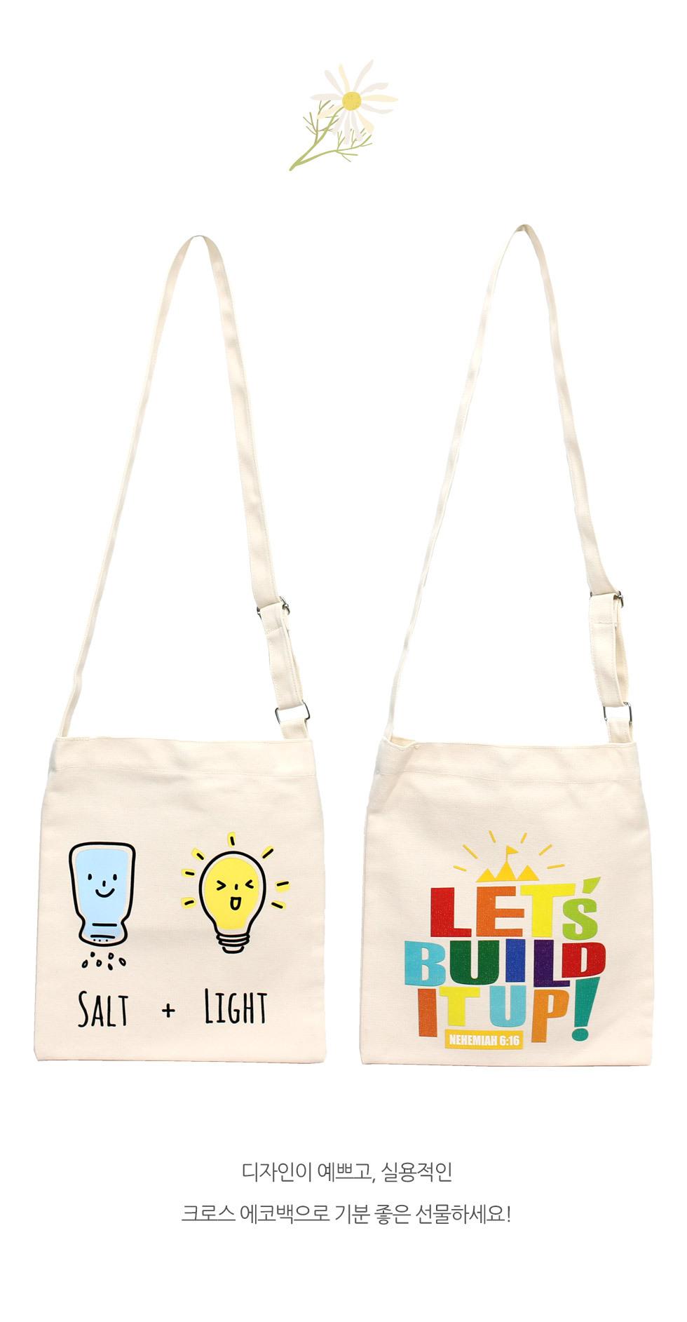 캔버스 크로스백 Salt+Light, Let's Build It Up (쏠트, 빌드) 크로스 에코백 교회가방 교회학교 단체가방 보조가방 디자인이 예쁘고 실용적인 메시지에코백