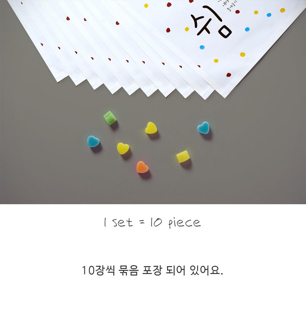 크리스챤 큰 비닐백 비닐쇼핑백 대 2종 - 디테일4 1세트 10장