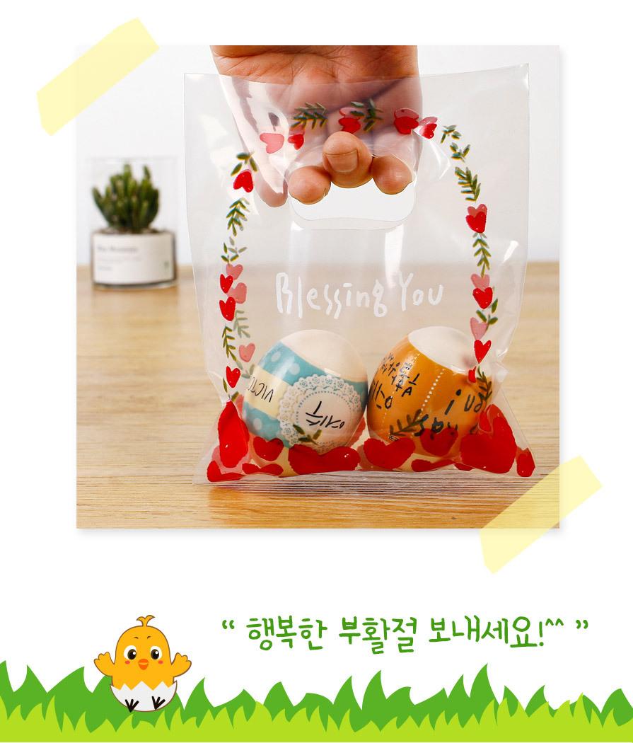 부활절 교회 달걀꾸미기 포장용 2구 손잡이 비닐 포장가능한 계란 수 2개~4개