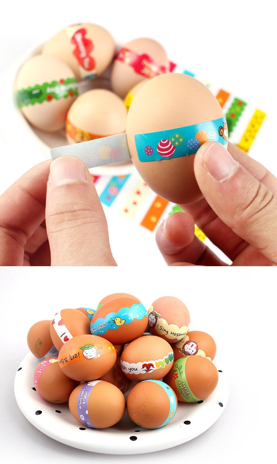 교회 부활절 달걀꾸미기 띠지스티커로 달걀 둘레를 붙여 주면 됩니다.