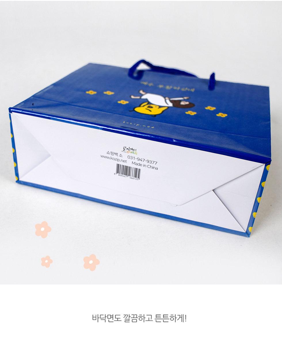 부활절 쇼핑백(small) 오해피데이 & 해피이스터 바닥면
