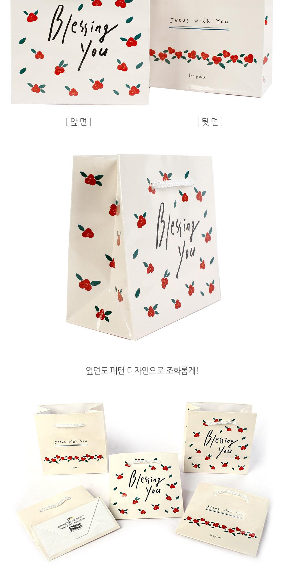 부활절 선물포장, 계란포장 패키지 종이가방(특소) 4.블레싱유 상세보기