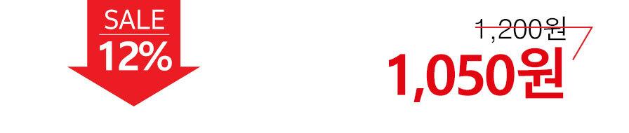 부활절 교회 달걀꾸미기 보송보송 스티커 04 - 빨강 십프로 할인가격 구백원