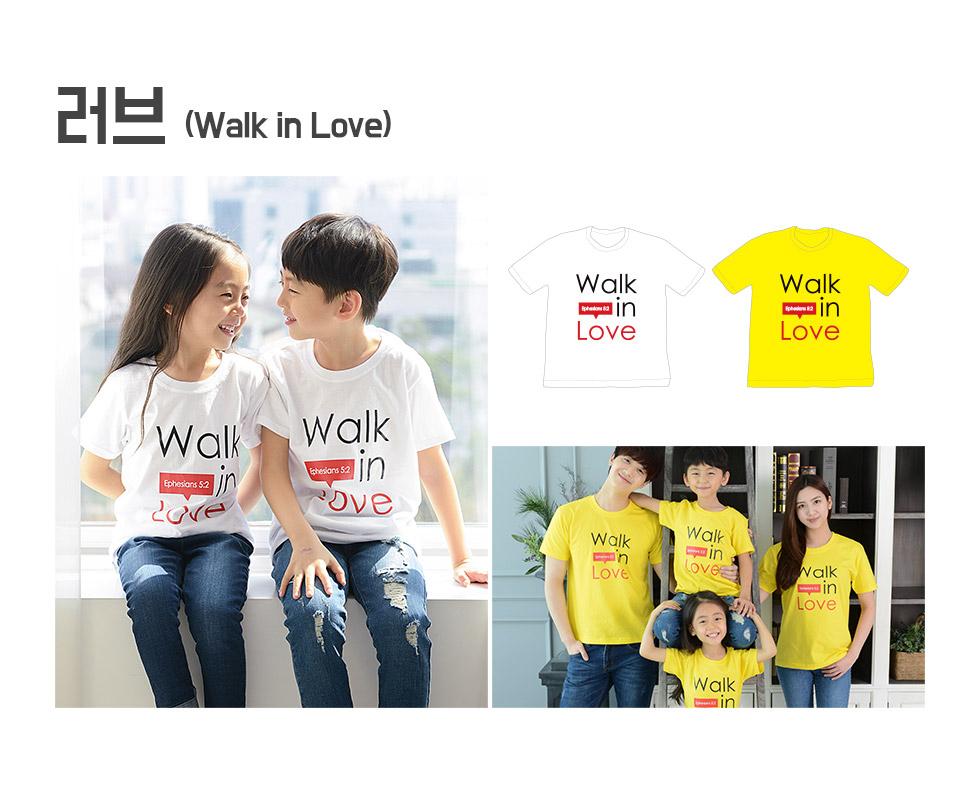 2019 교회단체티셔츠 Walk in Love