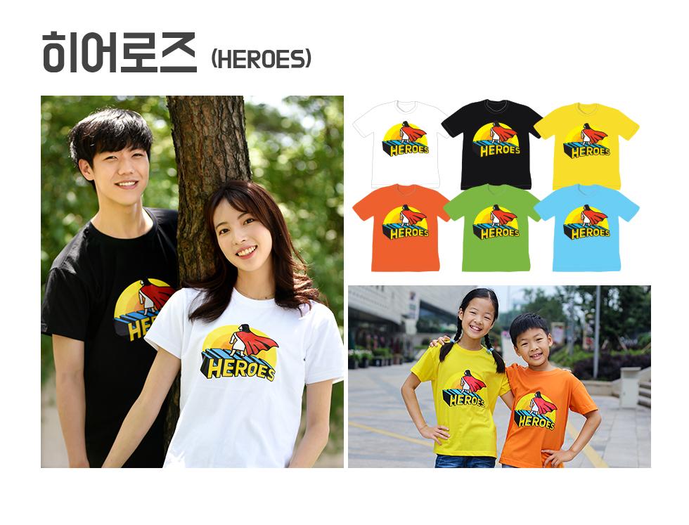 2019 교회단체티셔츠 Heroes 성경속의 영웅들