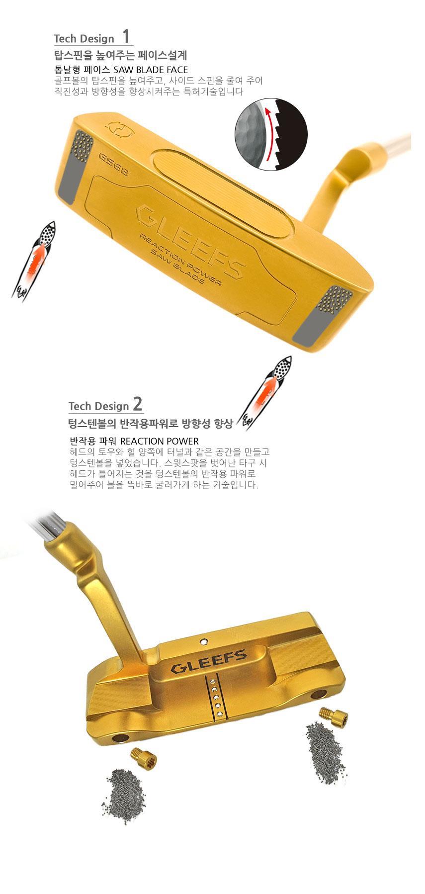 gs68_gold_detail_2-2.jpg