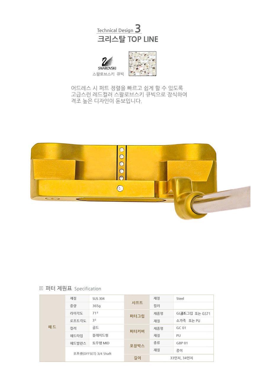 gs68_gold_detail_3.jpg
