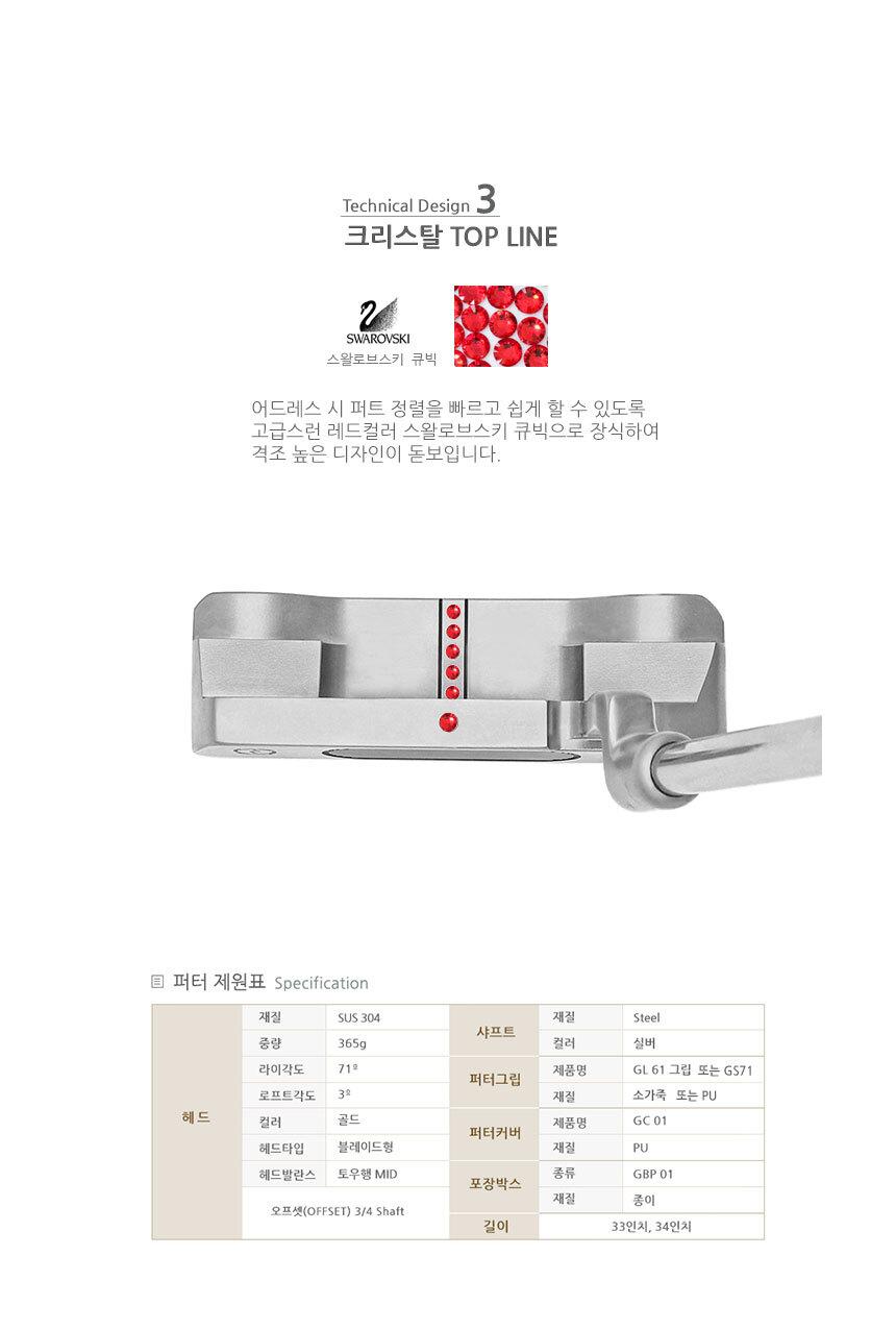gs68_silver_detail_3.jpg