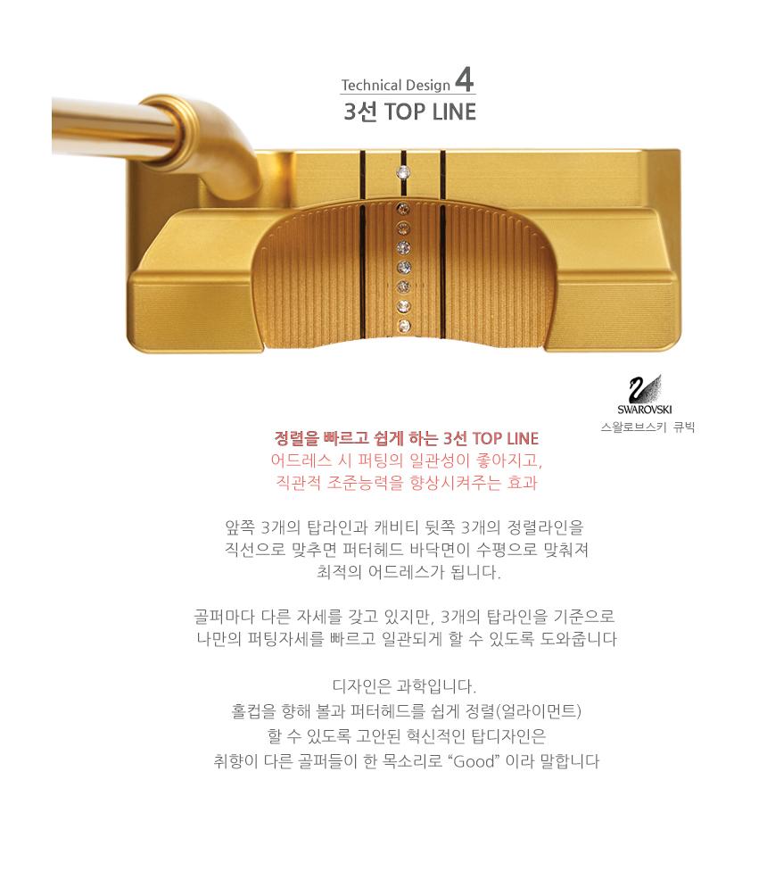tux771_gold_detail_4.jpg