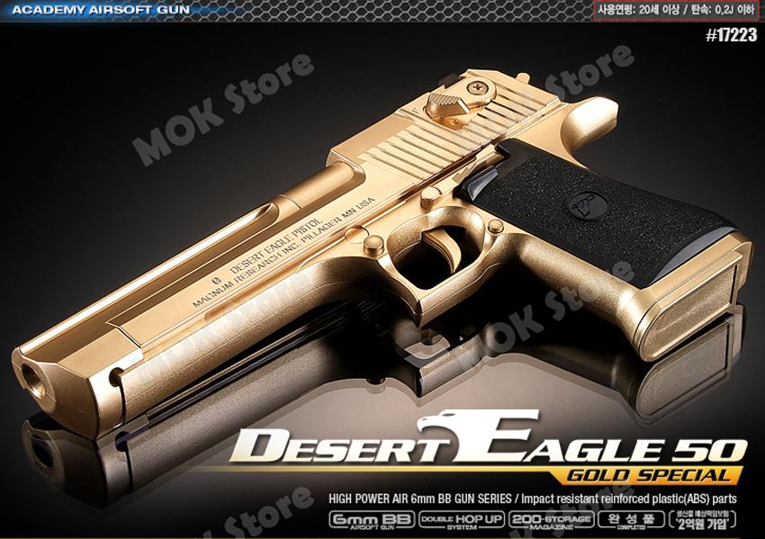 Academy Desert Eagle 50 Gold Airsoft Bb Toy Gun Replica Full Size Non Metal Gun 3801739804061 Ebay