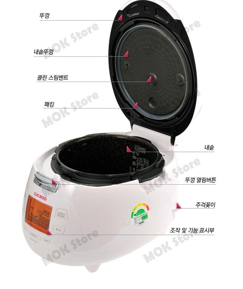 Coucou électrique CR-1055B Cuiseur à riz 10 Portions Corée 220 V