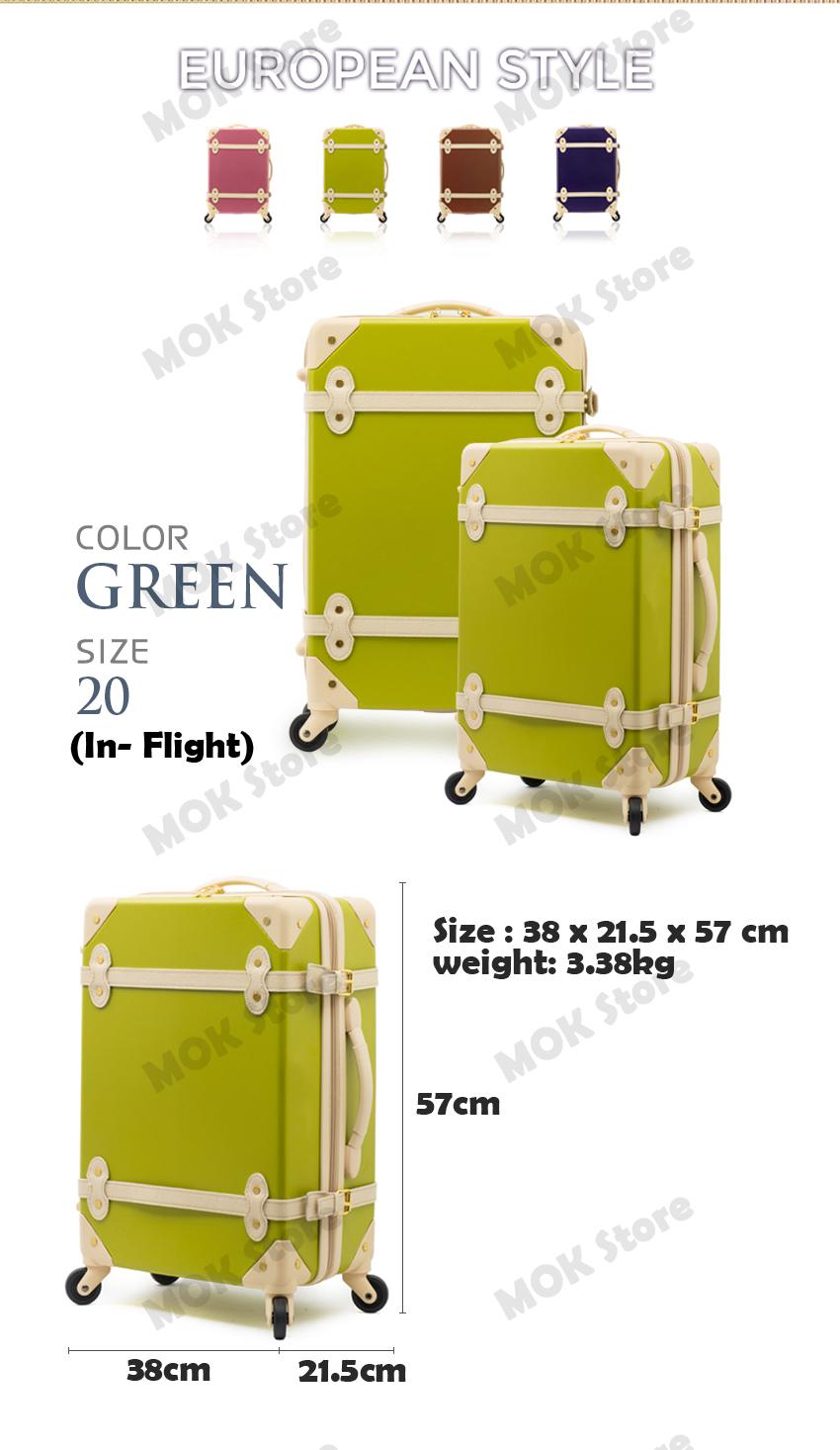 01df5abe5 EDDAS Green 20