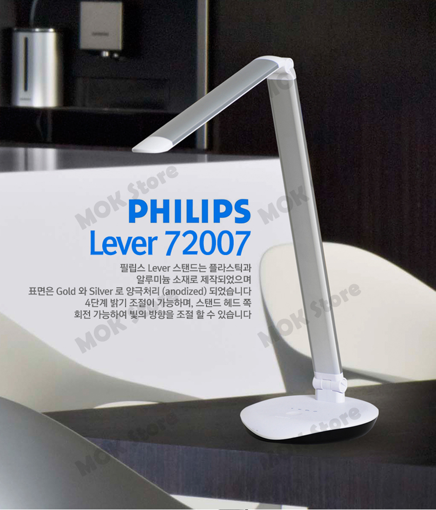 Philips eyecare 72007 lever led stand home office table lamp 4 welcome to my store release new products geotapseo Images