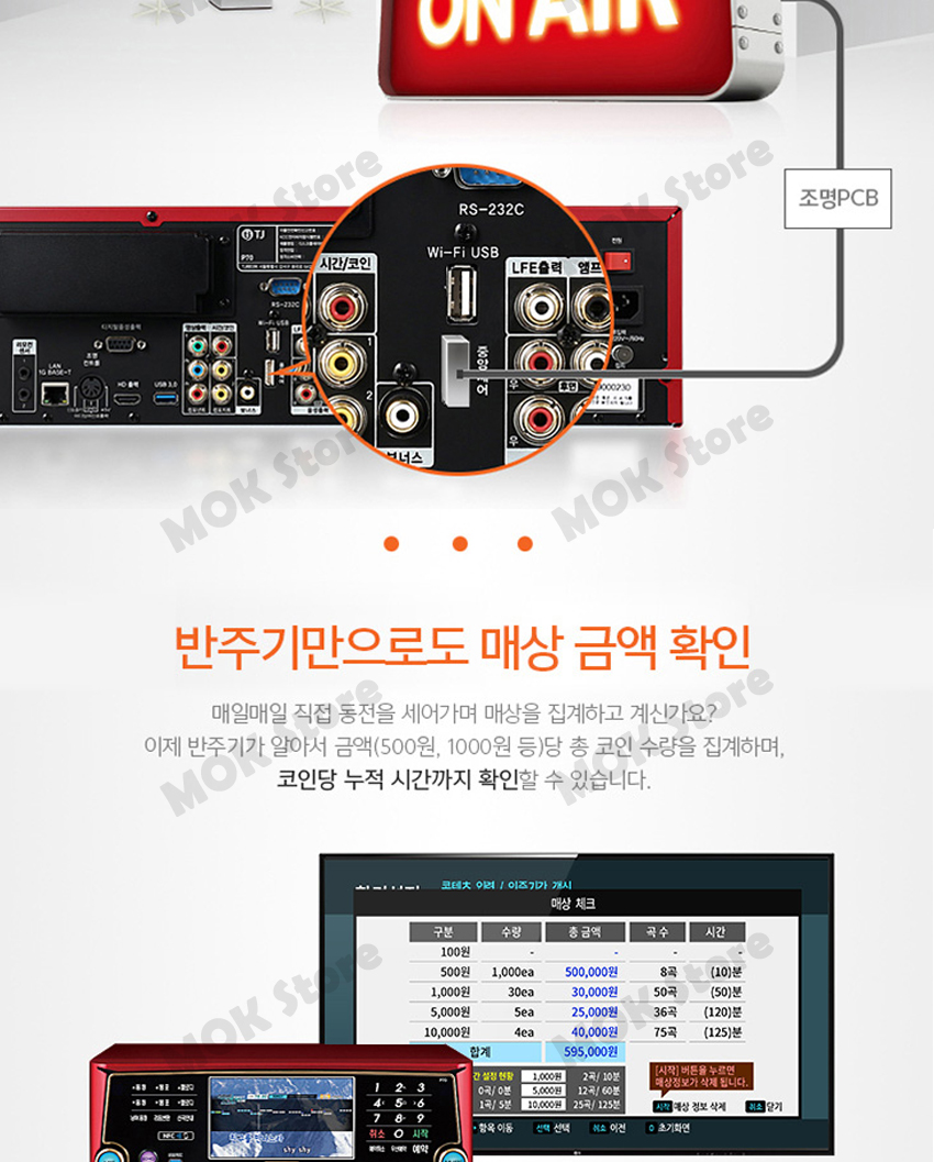 Tj Taijin Media P70 Korean Karaoke Machine System 2tb Ntsc Starting Wiring Diagram Welcome To My Store Release New Products