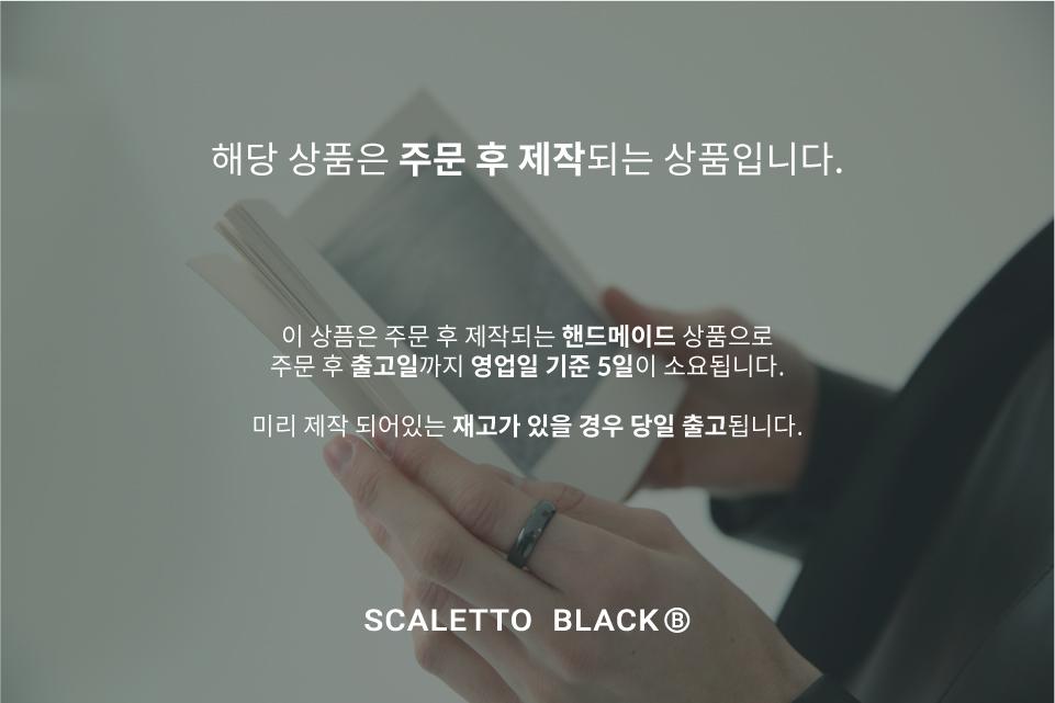 스칼렛또블랙(SCALETTOBLACK) [2020S/S] SCB018 SCLT lettering necklace