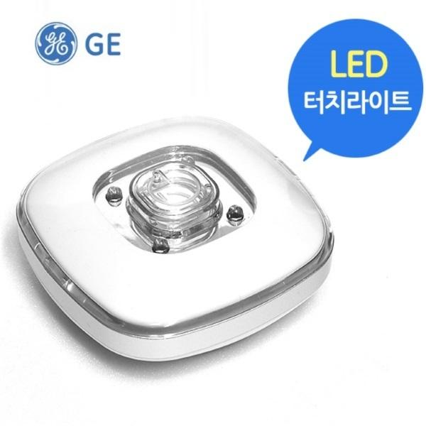 [GE] 포터블 LED / 터치라이트 이미지
