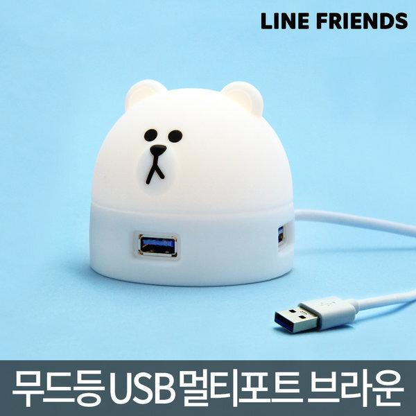 라인프렌즈 B&F USB 허브 무드등 이미지