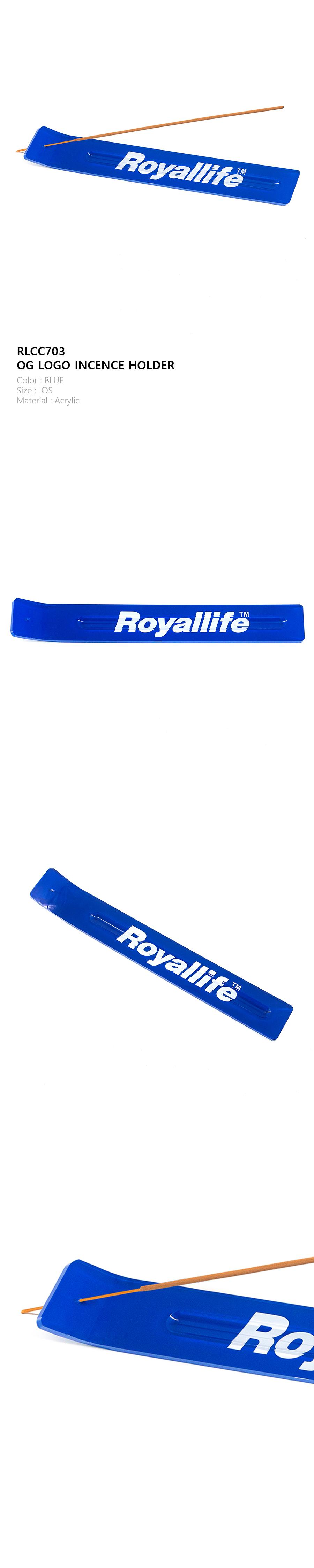 로얄라이프(ROYALLIFE) RLCC703 오리지널 로고 인센스 홀더