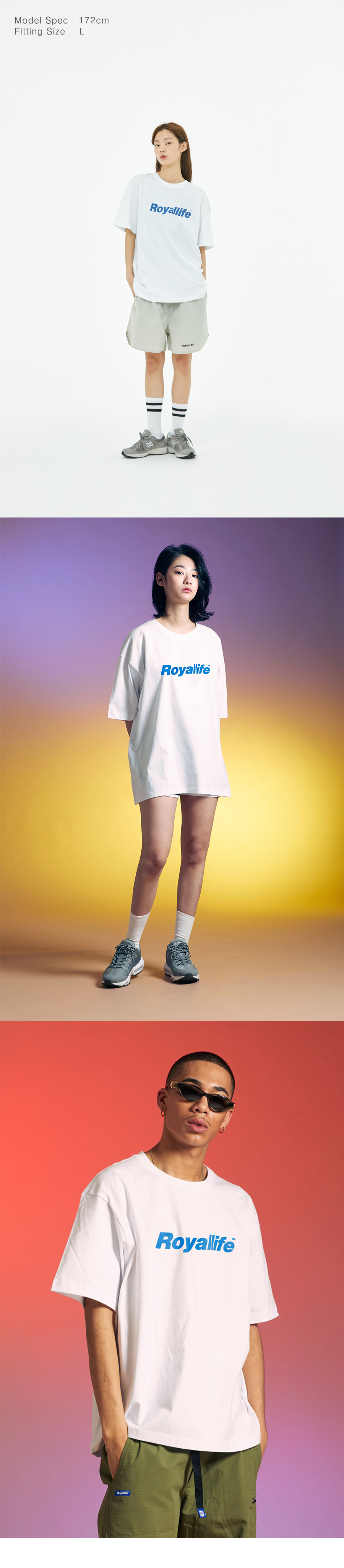 로얄라이프(ROYALLIFE) RL001 오리지널 로고 반팔티 화이트