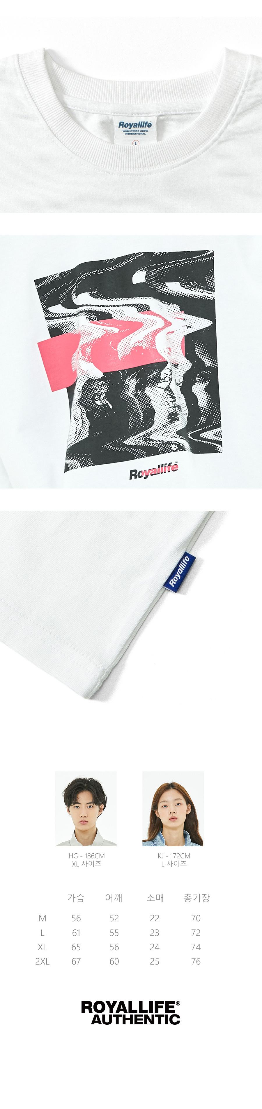 로얄라이프(ROYALLIFE) RL812 글리치 로고 반팔티 - 화이트